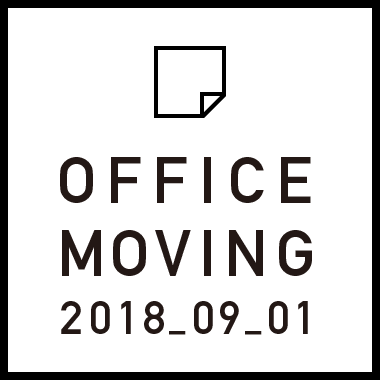 OFFICE MOVING 2018_09_01